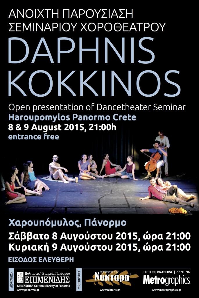 Dafnis July 2015 poster
