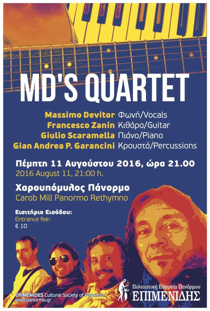 MD's QUARTET